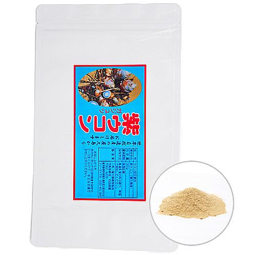 ガジュツ(紫ウコン)/粉末タイプ/500g/約5ヶ月分
