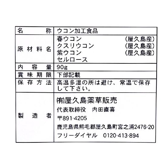 ウコン753 粒タイプ 商品一括表示